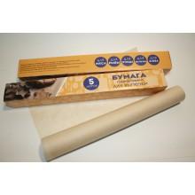 Подпергамент / бумага для выпечки в пенале, рулон - 5 метров