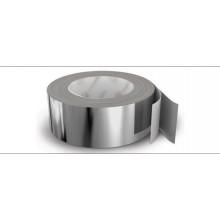 скотч алюминиевый 48х10